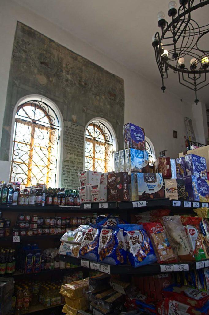 inowlodz sklep w synagodze ciekawe miejsce łódzkie spała okolice