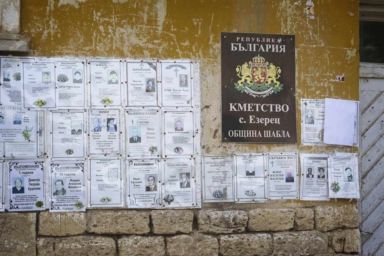 bulgaria klepsydry zwyczaje bulgarskie wakacje w bulgarii